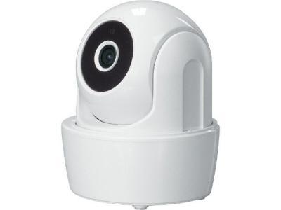 App-UEberwachungskamera-Schwank-Neige-Funktion-AC70