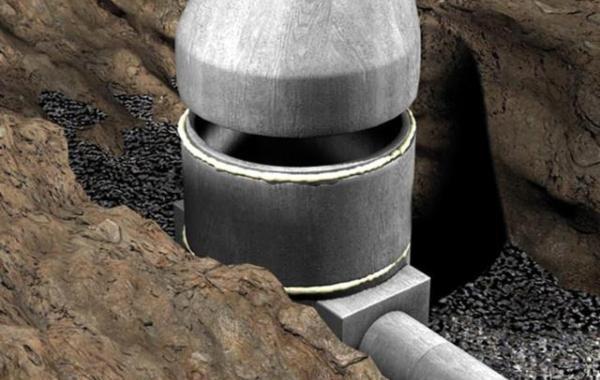 Fischer Premium Brunnenschaum PUBS B2 750 B2 beige 45 Liter Wasserdichtheit Pistolenschaum