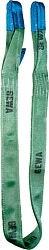 Hebebänder aus Polyester, Gelb DIN 61360/EN 1492-1, zweilagig Breite 100 x 9mm, Nutzlänge 4,0m
