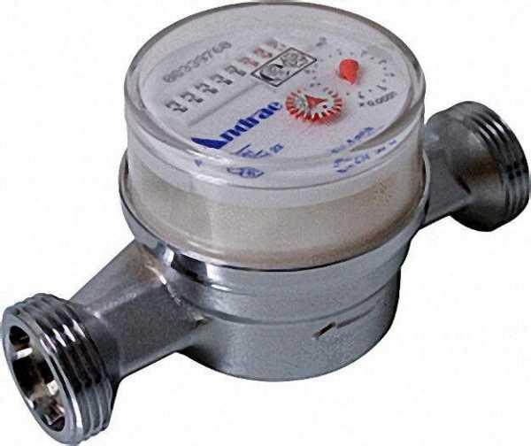 ANDRAE Kaltwasserzähler Q3 4,0 (Qn 2,5) - 3/4'' - 1'' AG, Baulänge 130mm inklusive Beglaubaubigungs-
