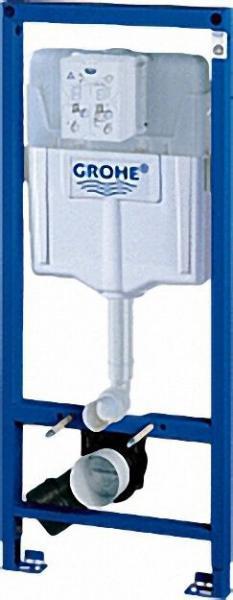 Rapid SL für Wand-WC Spülkasten 6-9l mit kleiner Revisionsöffnung