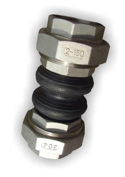 DIMPLEX 362050 KOMP25 Doppelbalg-Gummikompensator DN 25