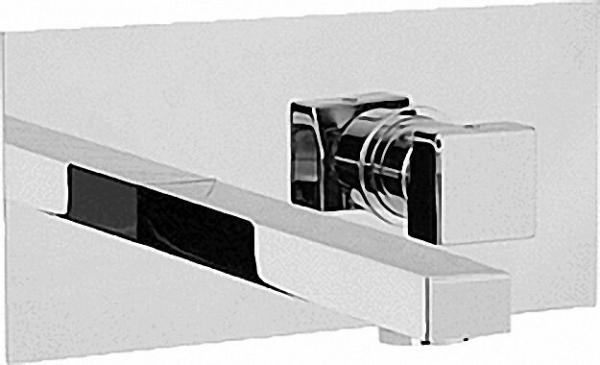 EH-Wandbatterie Kubo, chrom