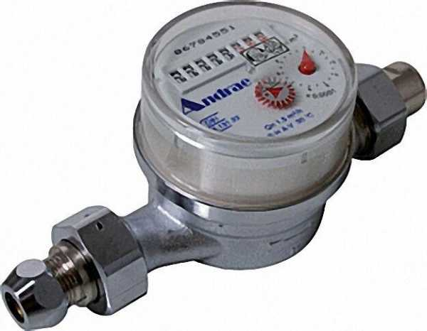 ANDRAE WT-Kaltwasserzähler Q3 2,5 (Qn 1,5) - 1/2'' 3/4'' AG, Baulänge 110mm inklusive Beglaubaubigun