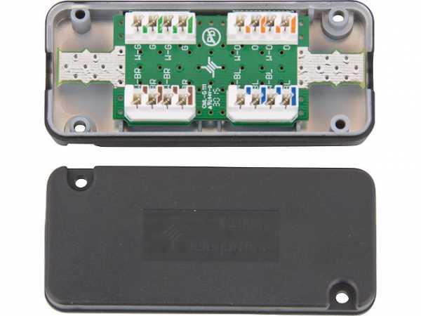 Einfach-Verbindungsmodul Cat.7A(IEC) schwarz