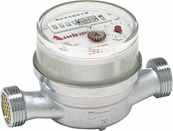 ANDRAE Warmwasserzähler Q3 2,5 (Qn 1,5) - 1/2'' - 3/4'' AG, Baulänge 110mm inklusive Beglaubaubigun