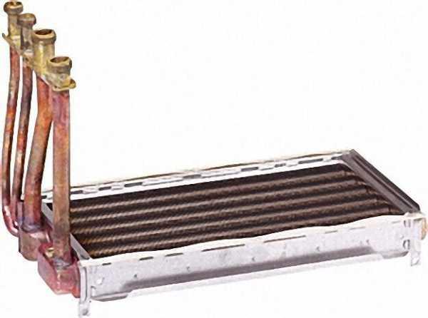 Wärmeblock für ZWR 20/24 Junkers Nr.: 8 715 406 040