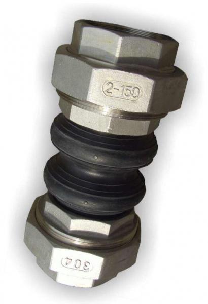 DIMPLEX 362070 KOMP40 Doppelbalg-Gummikompensator DN 40