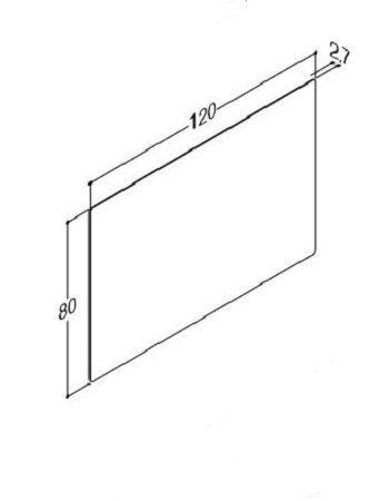 DANSANI 91022 Spiegel mit abgerundeten Ecken inkl. zentriertes Wärmefeld, 30W B-120 cm