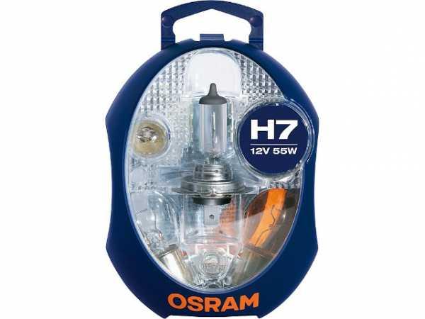 Ersatzlampen Box H7 CLK H7 EURO