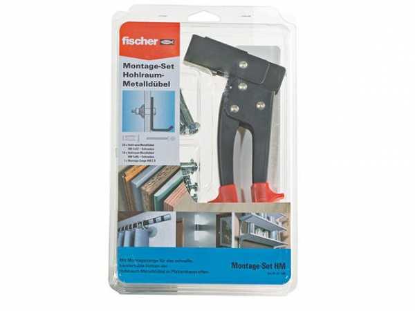 FISCHER 531389 Montage-Set Hohlraum-Metalldübel