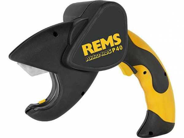 REMS Ersatzmesser zu Akku-Rohrschere ROS P 40